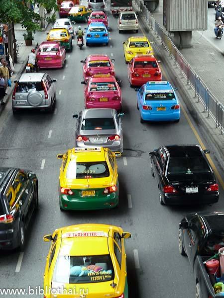 Заказать такси в бангкоке через интернет