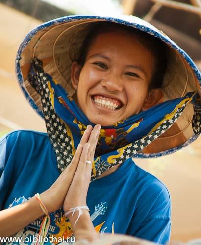 Тайское приветствие Вай