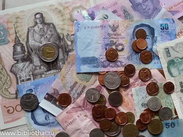 Деньги Таиланда