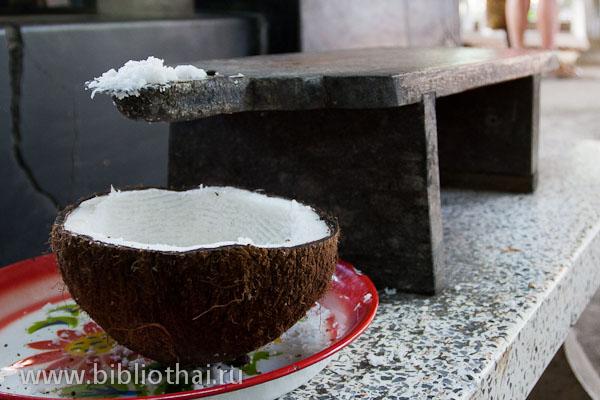 Где купить в паттайе кокосовое масло