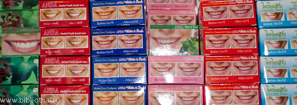 Зубная паста из египта - 8197