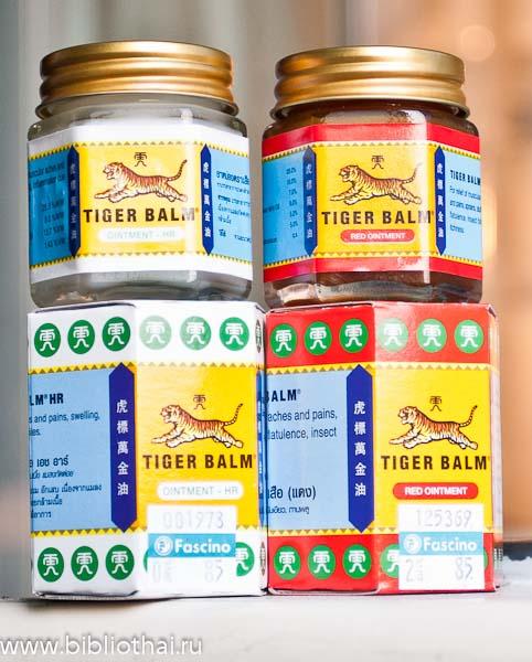 жёлтый тайский бальзам инструкция - фото 8