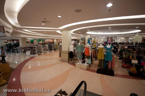Название для магазина модной одежды и обувного салона.