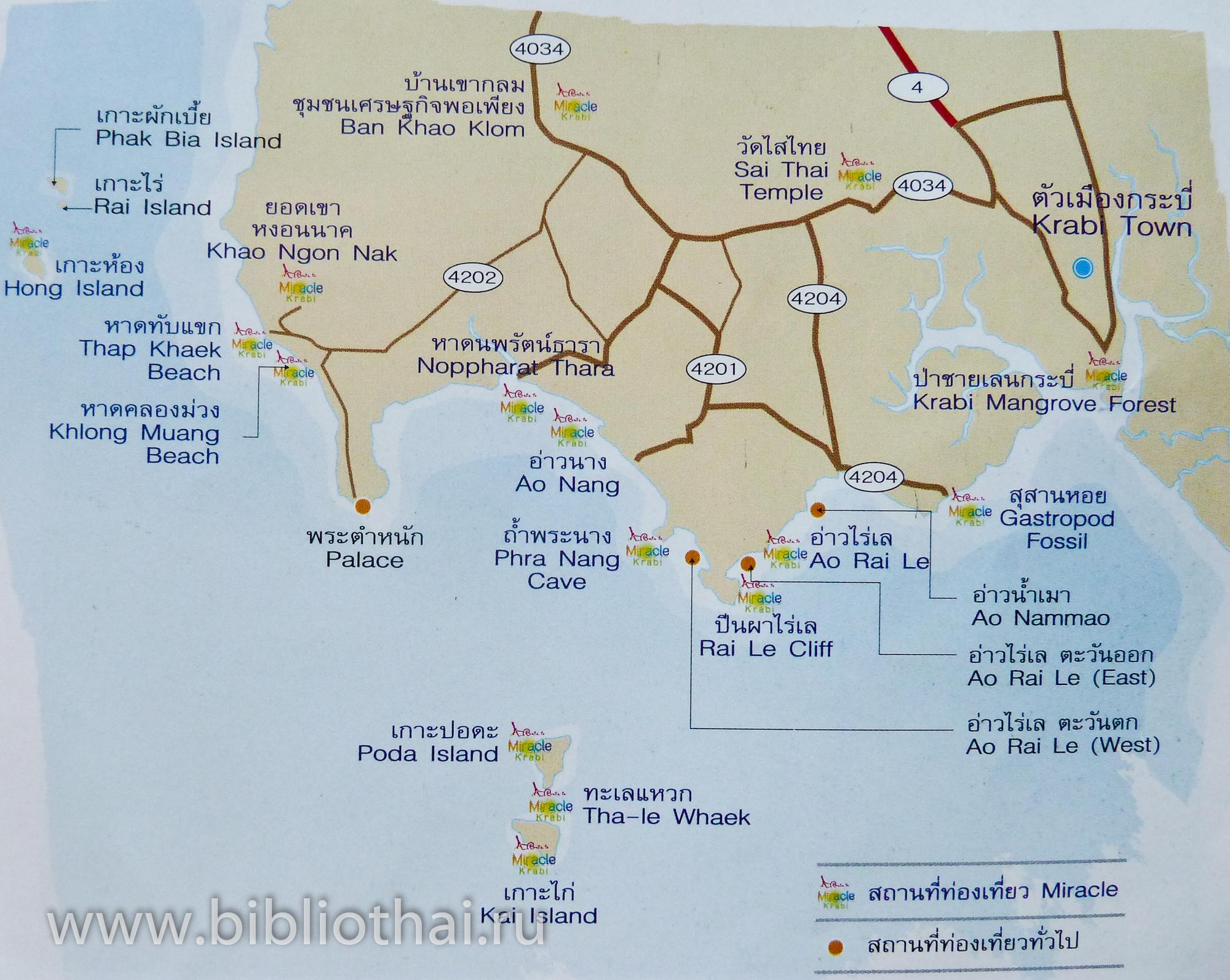 detailed map of krabi thailand - HD2000×1594