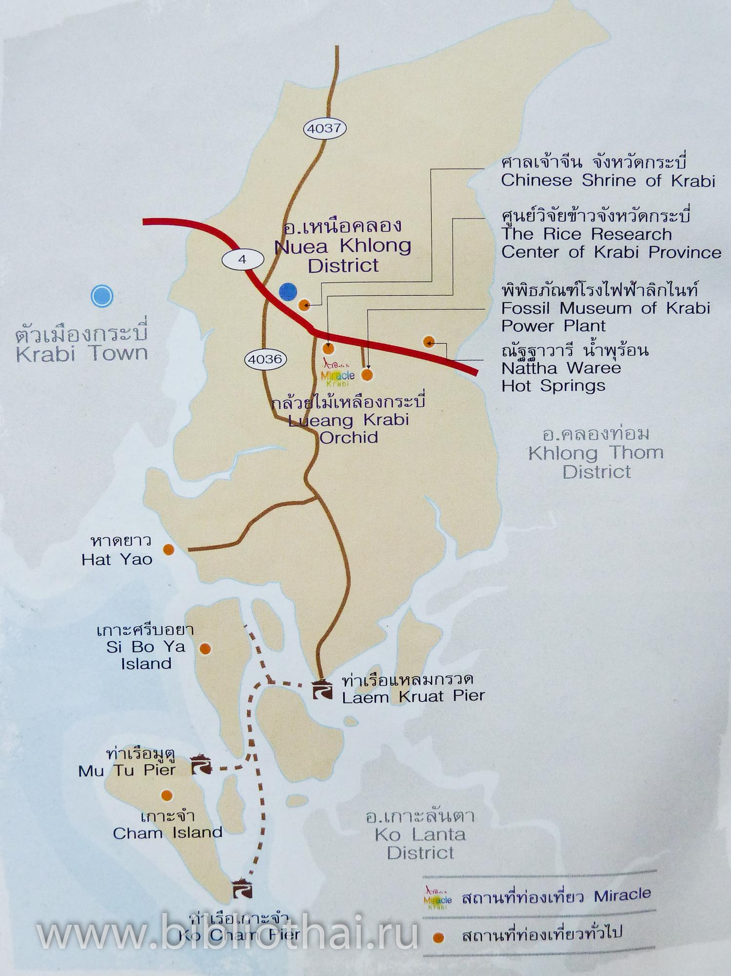 detailed map of krabi thailand - HD1499×2000